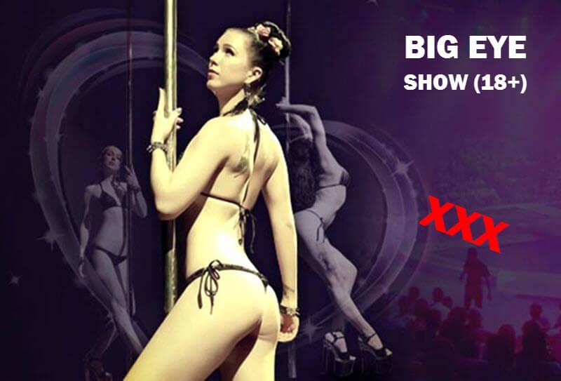 Секс шоу паттая