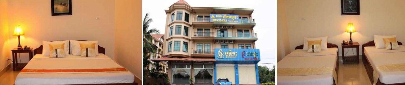 Отель в Камбодже 2*