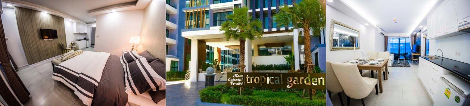 Галерея недвижимости в Паттайе - Siam Oriental Tropical Garden